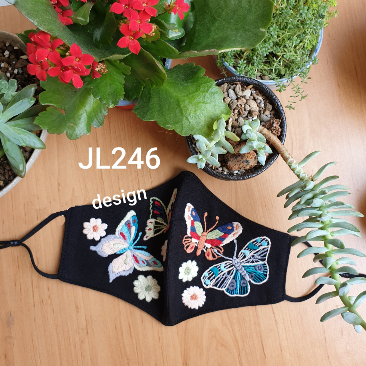 Butterfly Flower Embroider FM 2